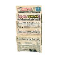 Σχάρα Προβολής Εφημερίδων I