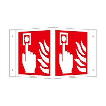 Σπαστή Πινακίδα Συναγερμού Πυρκαγιας