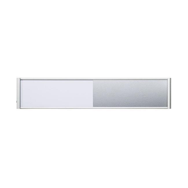 Ένδειξη Ελεύθερο/ Κατειλημμένο για Πινακίδα Πόρτας Silver