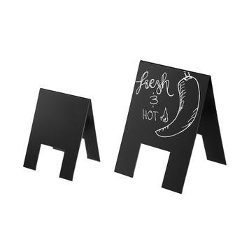 Μαυροπίνακας A-Board
