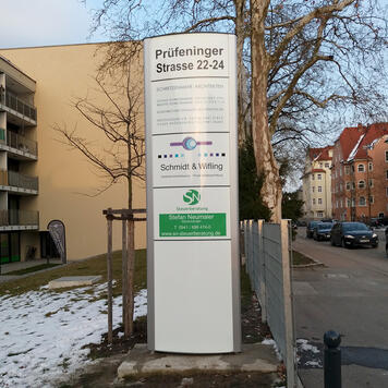 """Σταντ Εξωτερικού Χώρου """"Frankfurt"""""""