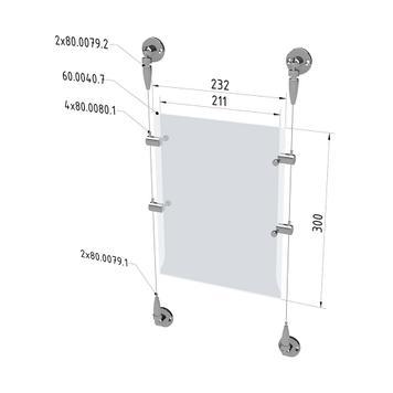 Σύνθέση Αφισών Fly Cable